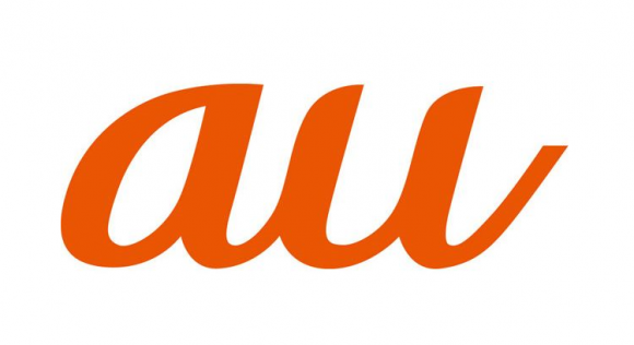 au-logo-580x3161.png